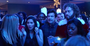 office-christmas-party-trailer